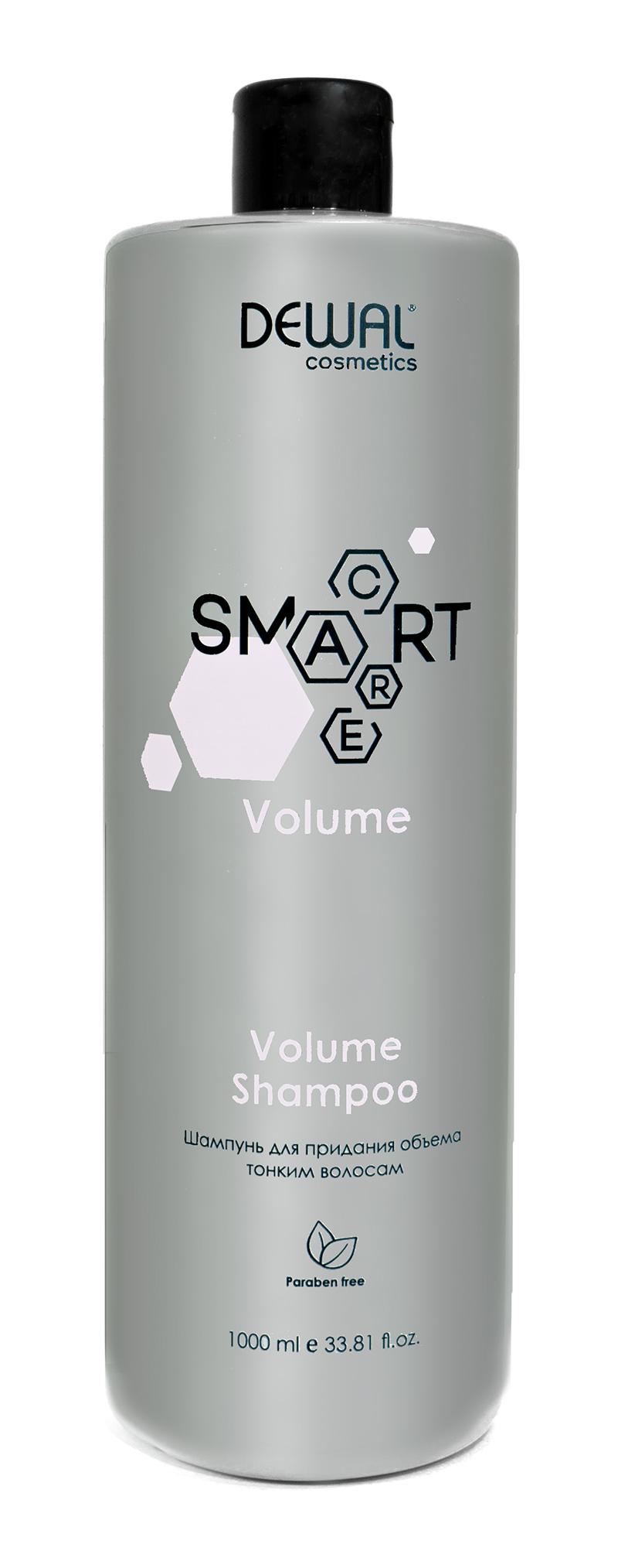 Купить Шампунь для придания объема тонким волосам SMART CARE VOLUME SHAMPOO DEWAL Cosmetics, DCV20402