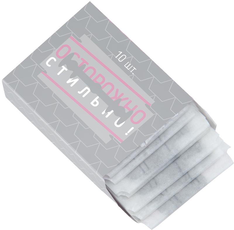 Купить Лезвия для педикюрного скребка DEWAL BEAUTY, PT-09, Розовый